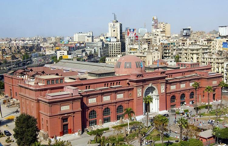 египетский музей сверху