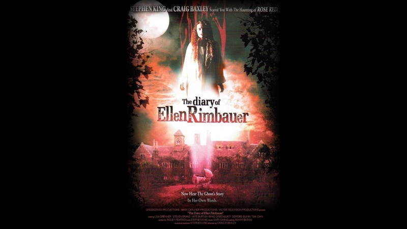 Дневник Эллен Римбауер (2003) (Приквел «Особняк Красная Роза»)