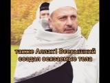 Шейх Набиль Аш-Шариф о Единобожии