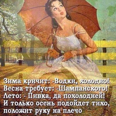 Джамиля Рзаева