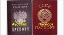 Суды и судебные приставы РФ - это фикция как и сама РФ