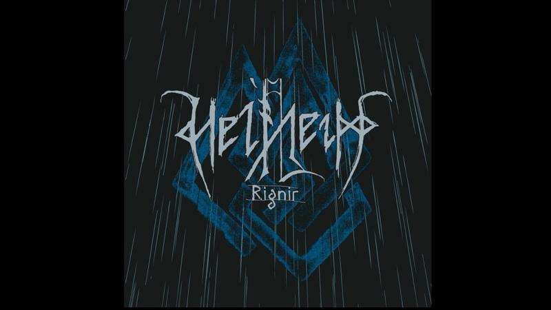 Helheim - Rignir (Official Audio)