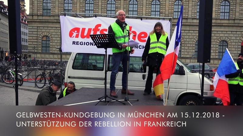 Gelbwesten-Kundgebung in München - Unterstützung der Rebellion in Frankreich 15.12.2018 Eindrücke