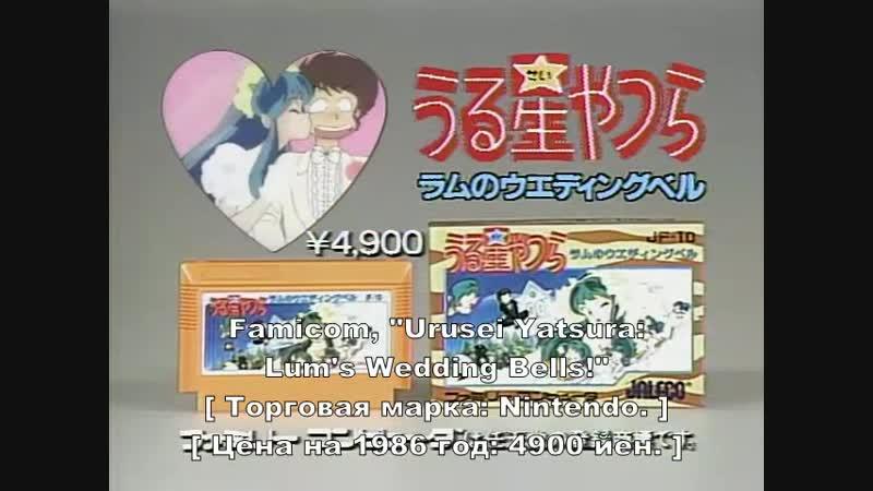 Urusei yatsura - lum no wedding bell