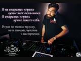 Authors Radio Show INSOMNIA DJ PRomo ТВС 101,9FM в Burger smoke 8 декабря