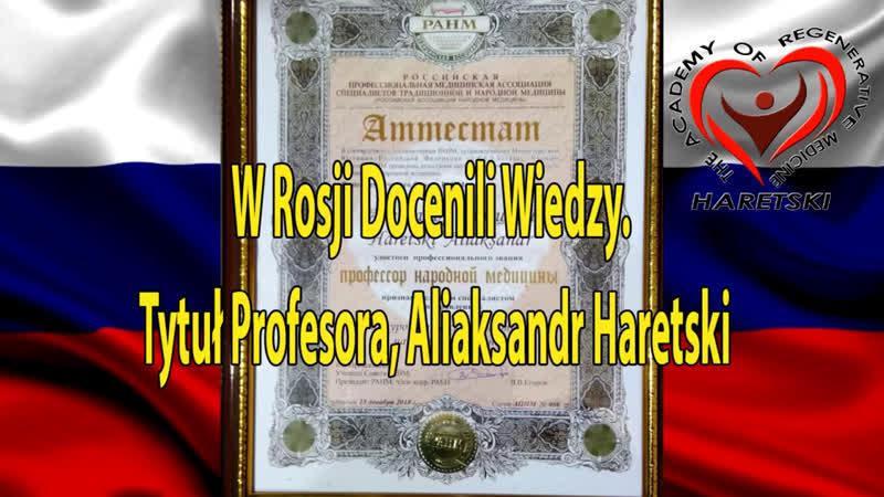 W Rosji Docenili Wiedzy. Tytuł Profesora, Aliaksandr Haretski