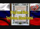 W Rosji Docenili Wiedzy Tytuł Profesora Aliaksandr Haretski