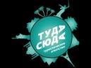Крым Набережная поселка Новый Свет