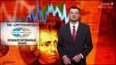 Глава ЦБ РФ заявила что не исключает повышения ключевой ставки этой осенью