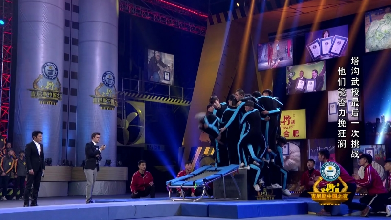 Most people to forward flip onto a platform in one minute - As Seen On TV China[1]