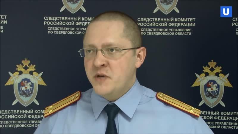 Кровавая бойня в Цыганском поселке Екатеринбурга
