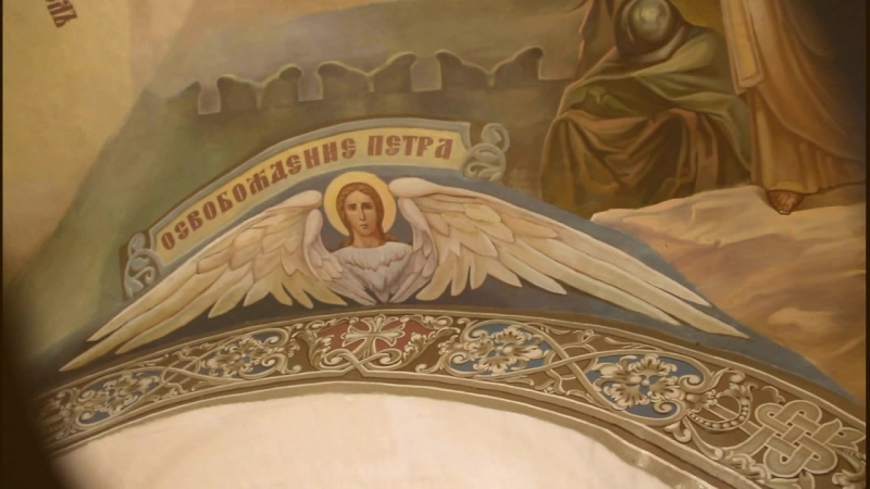Благословенна, ты дорога к Храму (1)