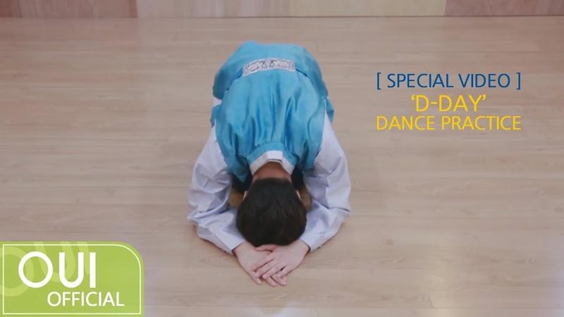 KIM DONG HAN(김동한) - SPECIAL CLIP 'D-DAY' 한복 ver.
