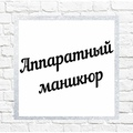 naya_sammer video