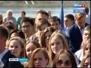 День знаний для первокурсников ИГУ, Вести-Иркутск