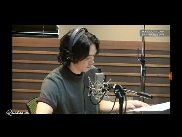 보라 정오의 희망곡 김신영입니다 Live On Air 91 9 MBC FM4U 케빈오 KevinOh 180809