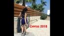 Cyprus - 2018 ( work and travel, Cratos Premium Hotel , Girne)