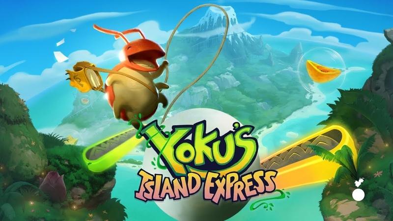 Yokus Island Express. Самый запоминающийся пинг-понг.