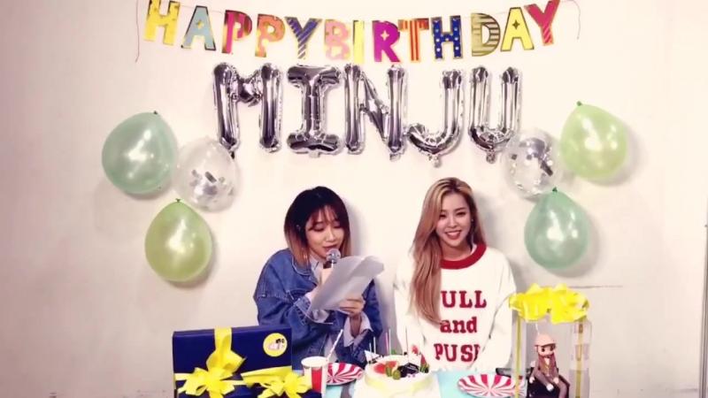 Acrostic poem of Jeon Minju sincere ver