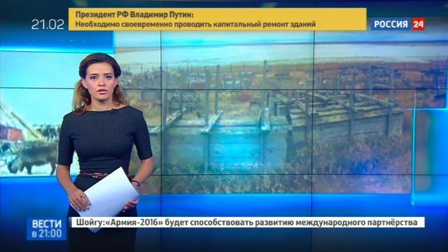 Новости на Россия 24 • Скандал на Таймыре активистов Гринпис обвинили в нарушении сна усопших