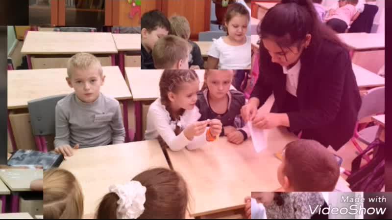 По тропинке с олененком 12 школа г. Ноябрьск