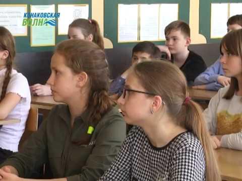 В Конаковском районе назначены два помощника Уполномоченного по правам ребенка в Тверской области
