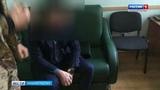 Появилось видео задержание прокурора