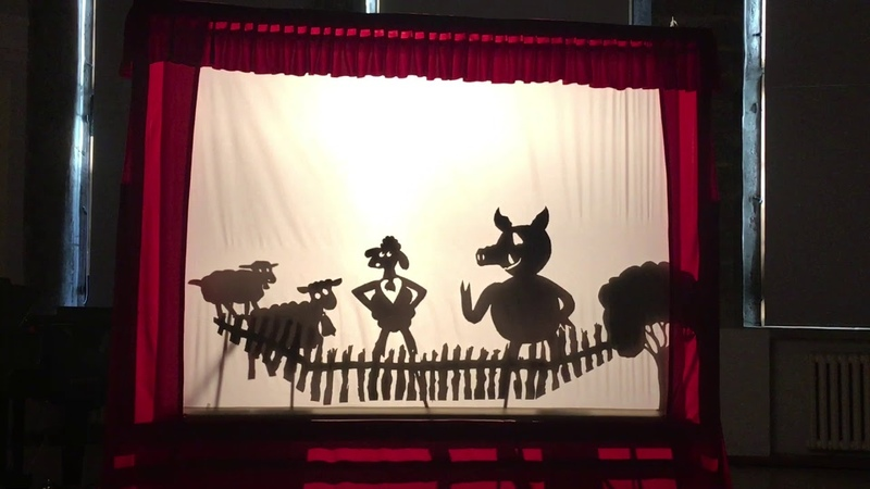 Театр теней. «Побег из стада»