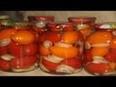 Помидоры без стерилизации сладкие с луком