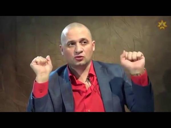 Магия. Защита от порчи и сглаза от Андрея Дуйко