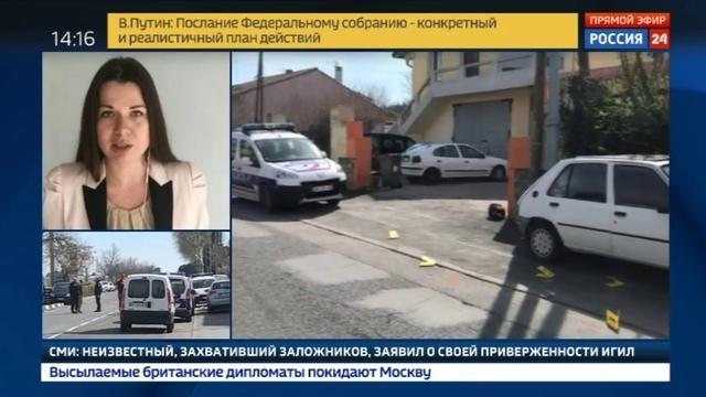 Новости на Россия 24 • Игиловец, захвативший французский магазин с людьми, начал стрелять