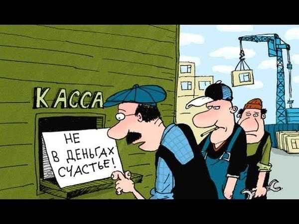 Семье для нормальной жизни нужно 78 тысяч рублей, а накоплений у большинства нет