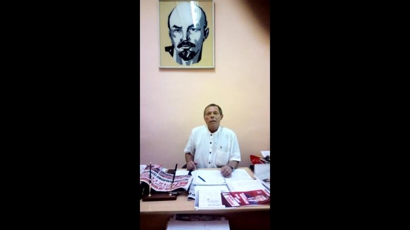 Выступление 1 секретаря Орехово Зуевского РК КПРФ Макарова А С