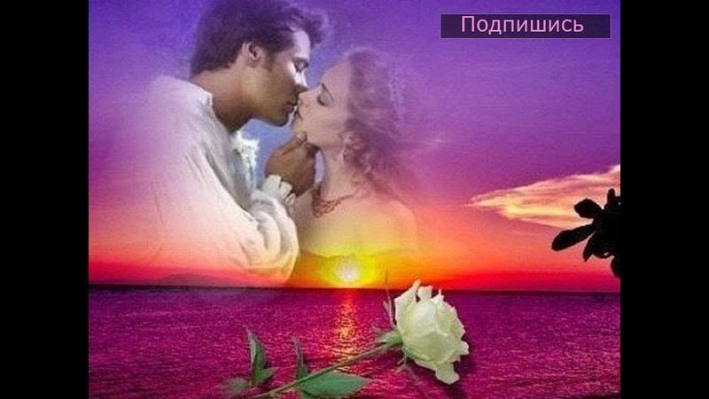 ОДНА ДУША НА ДВОИХ - исп. Язвинские Андрей и Наташа