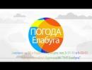 GOROSKOP_POGODA_na_160818