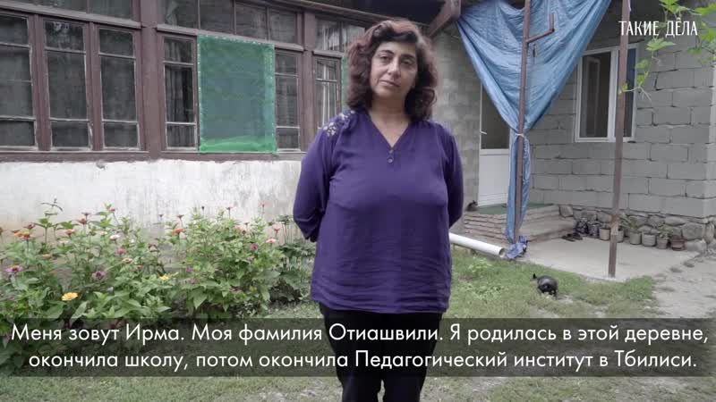 Как социальный бизнес My Sisters дает работу женщинам в деревнях