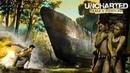 Судьба АнДрейка (Uncharted, серия 01, тест микрофона и уровня сложности)