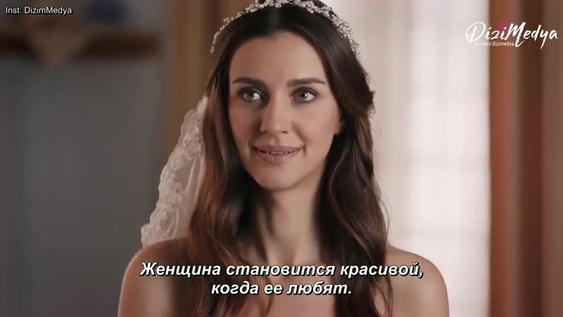 трк 31-1 (рус.суб)