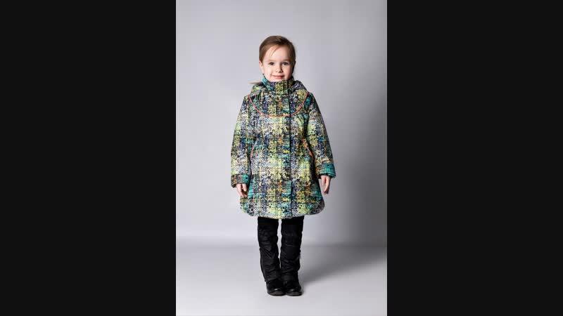 Демисезонные пальто Ассоль цвет пиксель