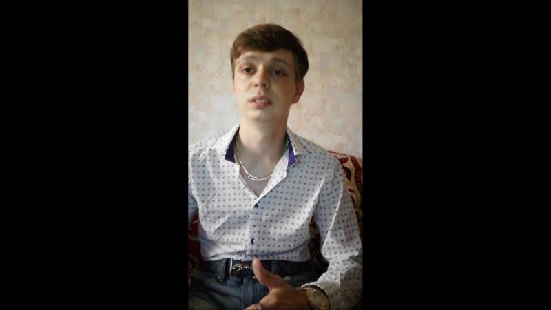 Александр Кремнёв Чужие губы тебя ласкают, чужие губы шепчут тебе...
