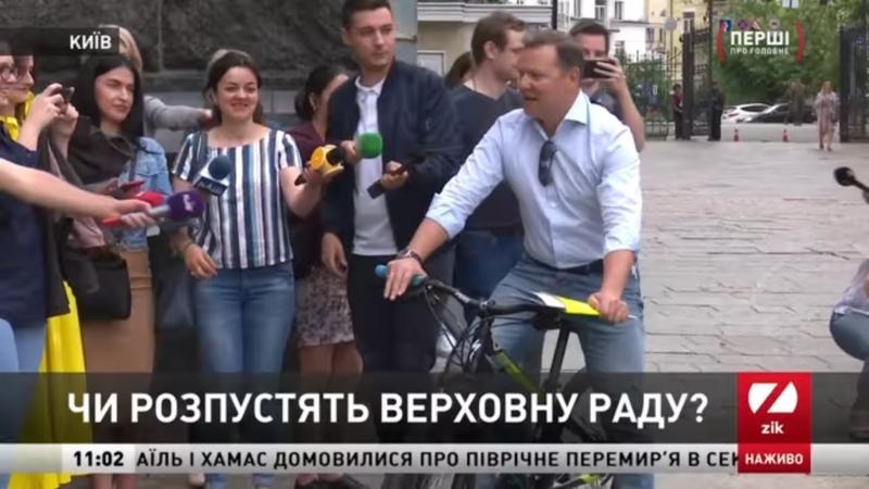 Депутати принесли Зеленському Конституцію - Перші про головне. Ранок. (11.00) за 21.05.19