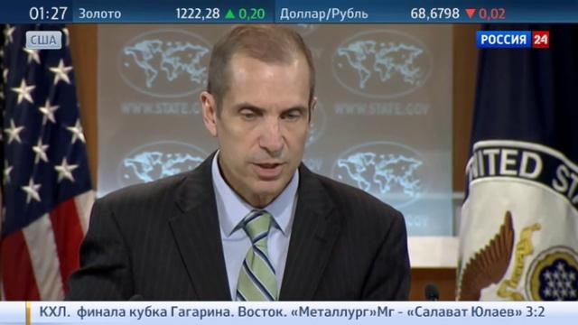 Новости на Россия 24 • Запутался спикер Госдепа США не смог сказать, нужно ли освобождать Пальмиру от ИГ