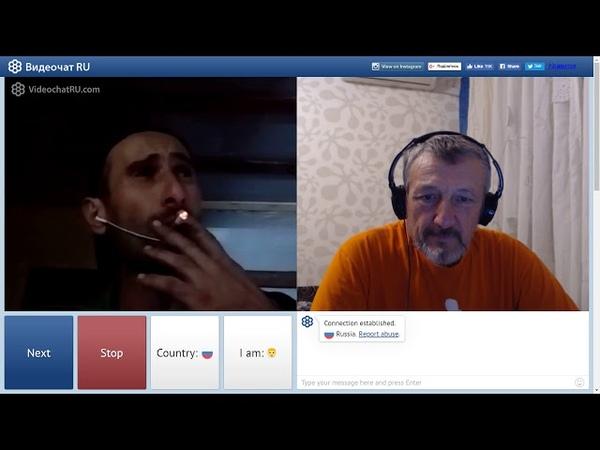 Розмова з позитивним кавказцем