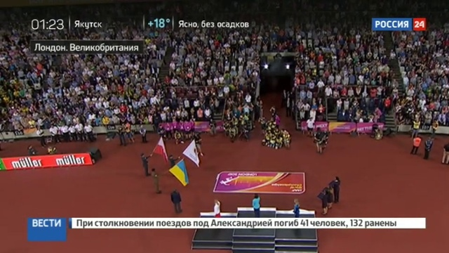 Новости на Россия 24 • Прыжки в высоту. Россиянка Ласицкене взяла золото на ЧМ в Лондоне