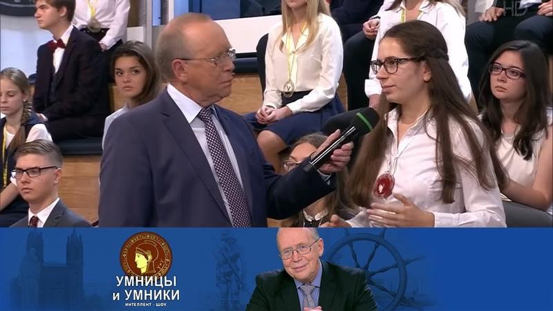 Умницы и умники Выпуск от 03 11 2018 смотреть онлайн без регистрации