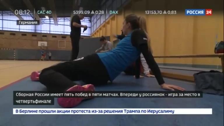 Новости на Россия 24 Пять матчей пять побед женская сборная по гандболу добралась до одной восьмой чемпионата мира