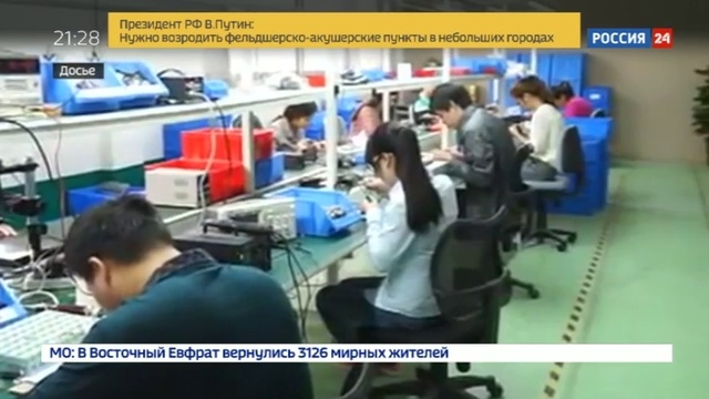 Новости на Россия 24 GPS корова вершина айсберга почему рядовые граждане становятся шпионами