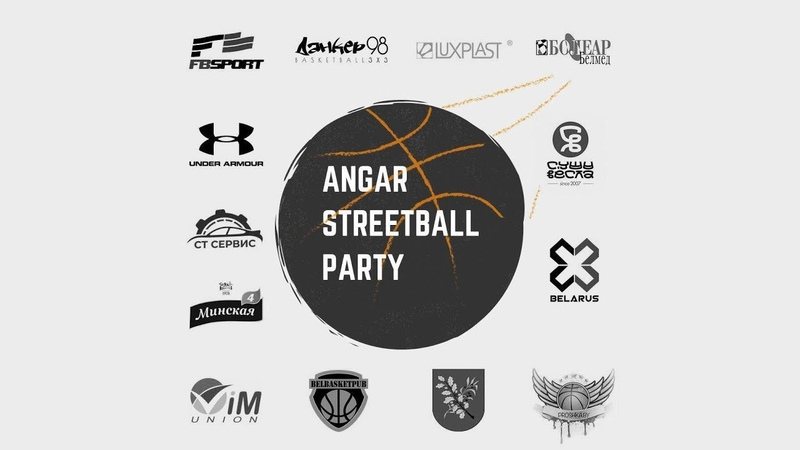 181209 Dunker '98 Angar Streetball Party Re Live