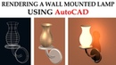 AUTOCAD 3D WALL MOUNTED LAMP MODELING AND RENDERING AutoCAD RENDERING