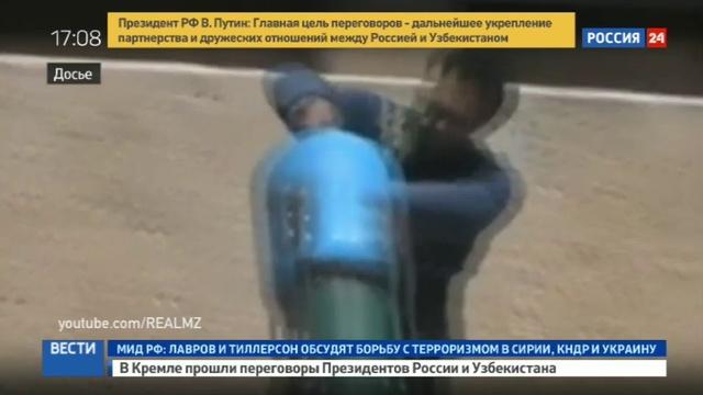 Новости на Россия 24 • Боевики нахимичили: Москва обвинила Белые каски в новой инсценировке